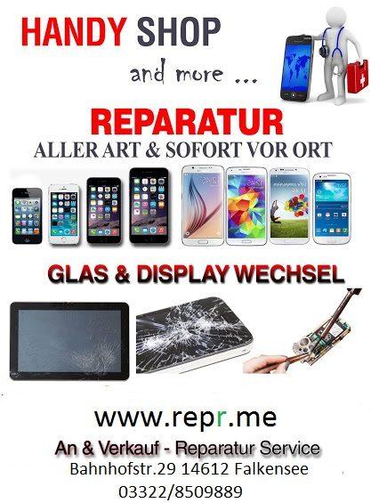 Repr.me Logo